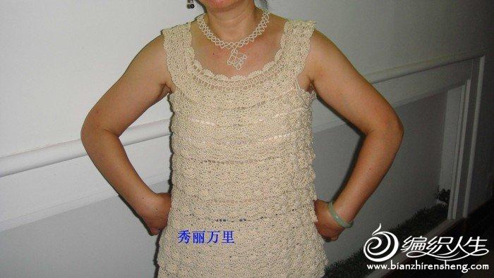 千层裙衫.JPG