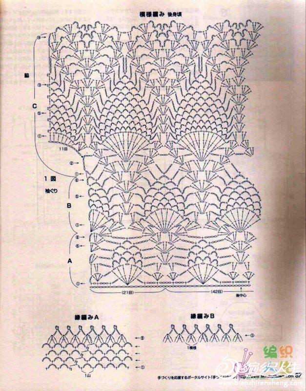 小凤2.jpg