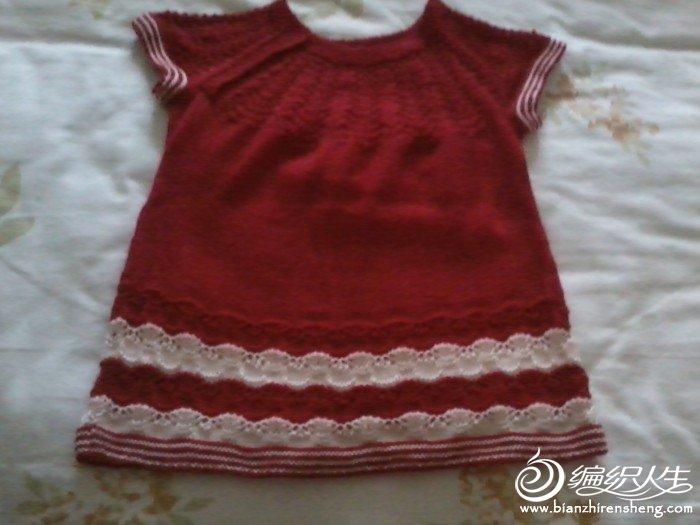 69 儿童服饰编织交流 69 儿童毛衣(钩针) 69 红白相间的凤尾花