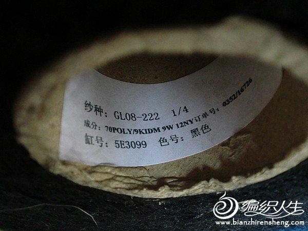 CIMG8156_副本.jpg