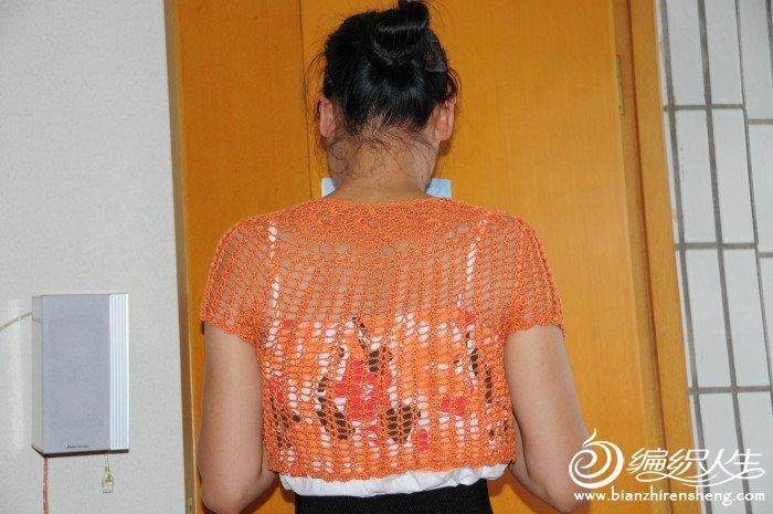 衣服照片 103.jpg