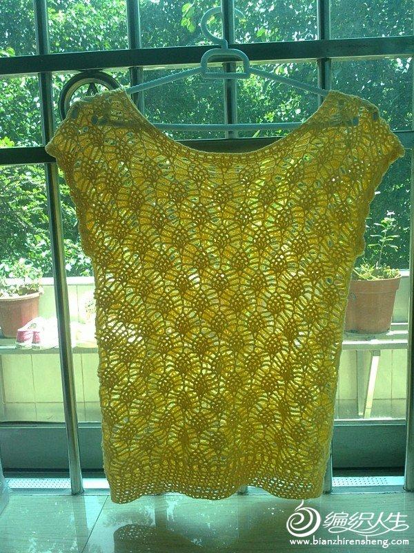 黄衣3.JPG