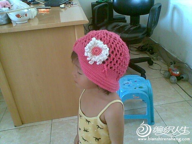 小帽子2.jpg