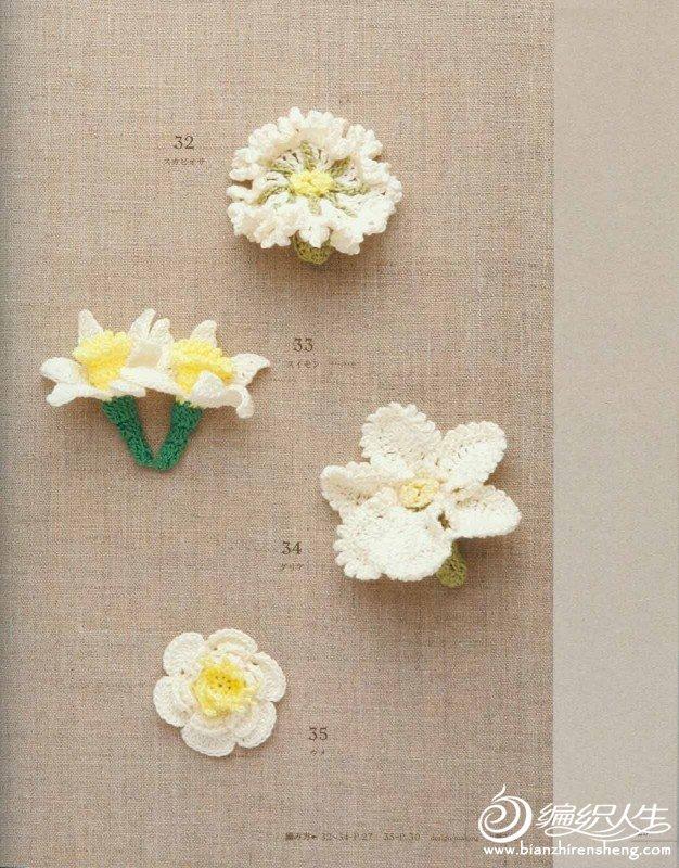 Asahi Original Lacework Flower Motif 100_page29_image1.jpg
