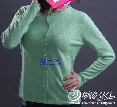 女式低圆领开衫