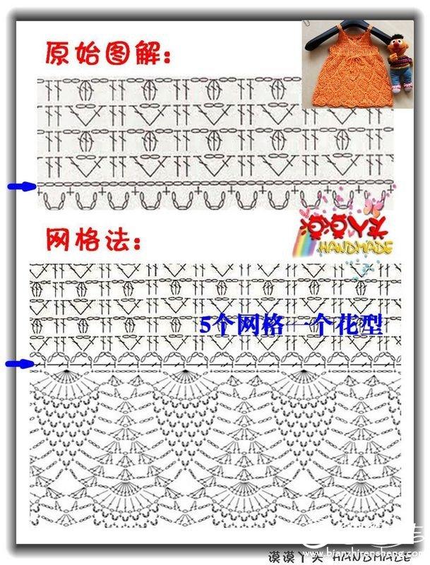 YY网格 (4).jpg