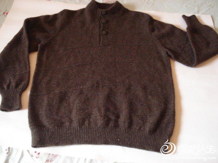 林牦牛衣1.JPG