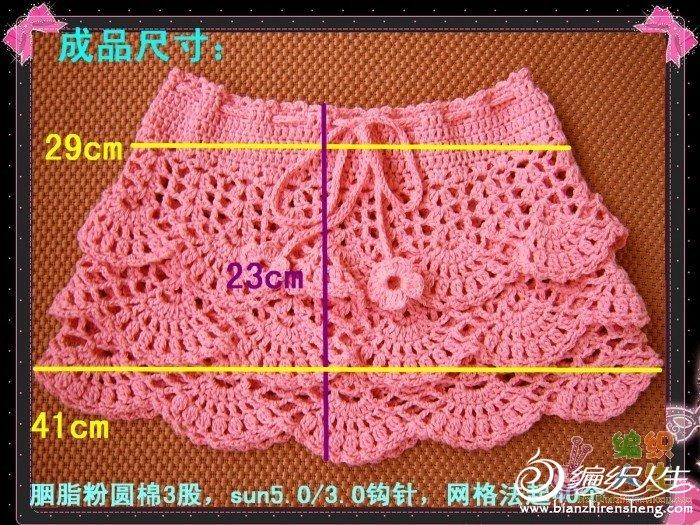 裙3.jpg