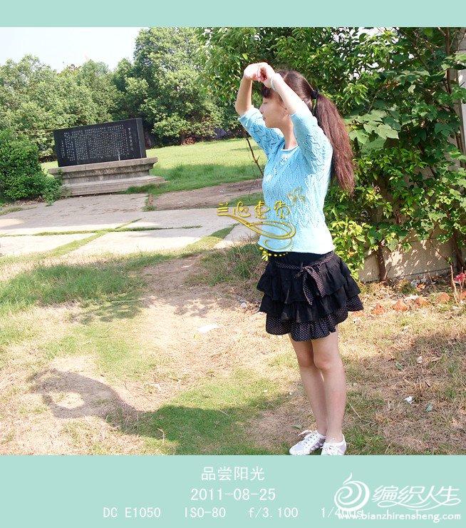 IMG_6871_副本.jpg