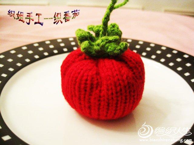 织姐手工--针织番茄与黄瓜, (3).jpg