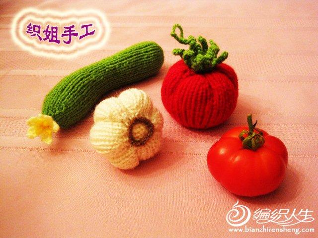 织姐手工--针织番茄与黄瓜, (5).jpg
