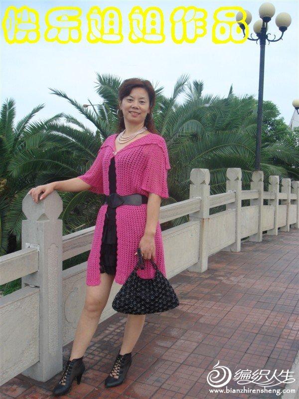http_imgload43645776_����.jpg