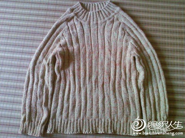 这件是送给侄子,第二件插肩衣