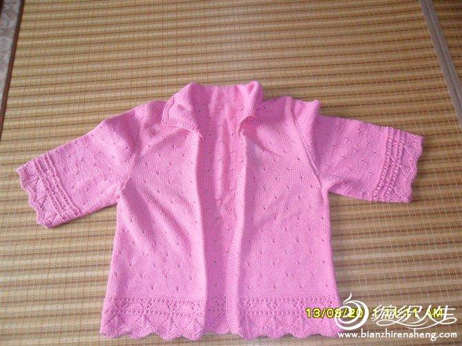 女儿三岁那年织的,她从来都没穿过,