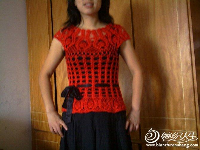 红色菠萝衣