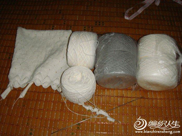 文静家的三斤圆棉 已经开工了