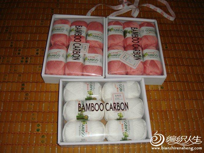 欢乐织纺的三盒天丝竹棉