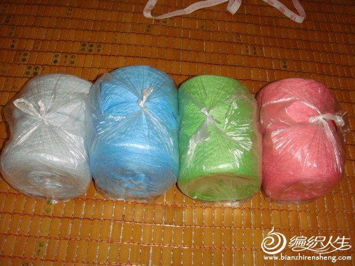 米米家的棉麻四斤