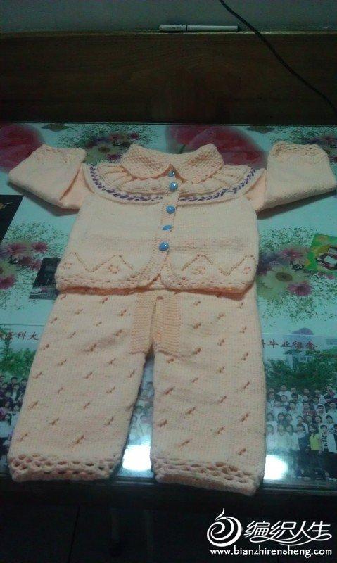 用宝宝绒织的