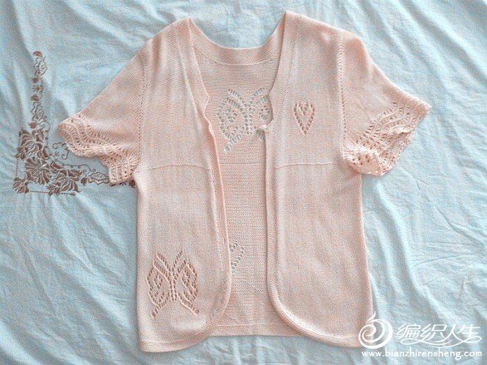 粉半袖。.jpg