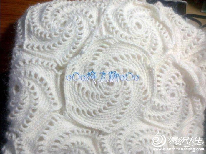 2011-06-05 11.38.01.jpg