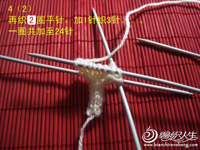织姐教程--针织大蒜(头)= (8).jpg