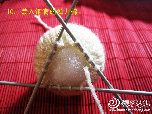 织姐教程--针织大蒜(头)= (14).jpg