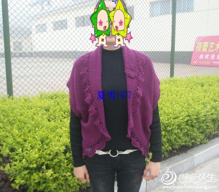 紫色貂绒 01.jpg