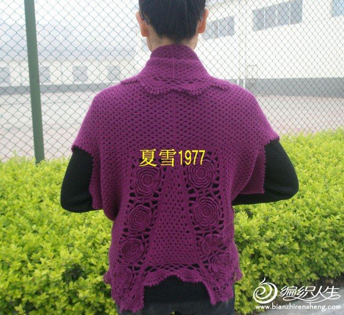 紫色貂绒 02.jpg