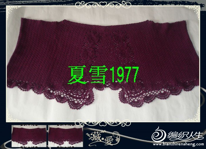 紫色貂绒 13.jpg
