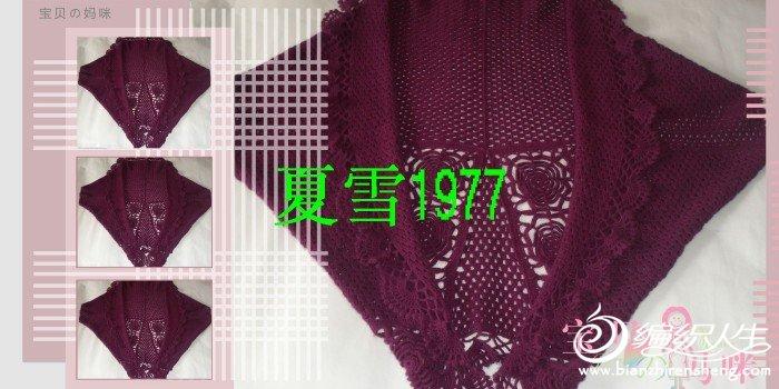 紫色貂绒 15.jpg