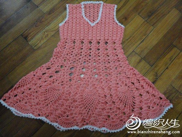 粉裙1.jpg