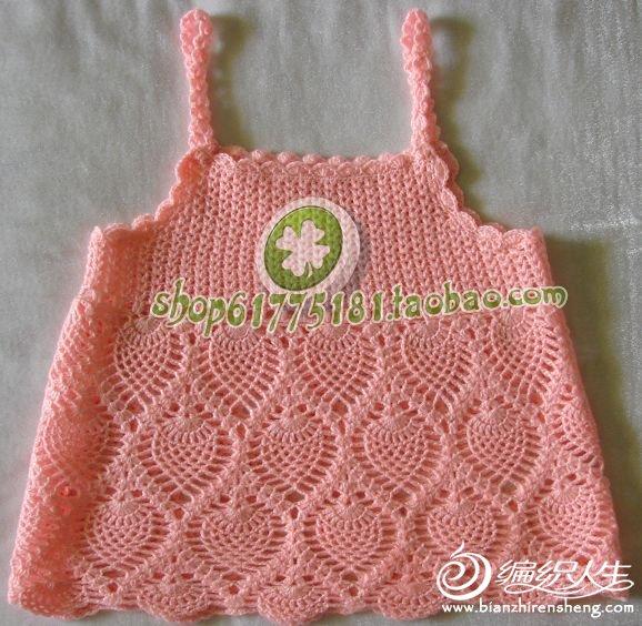 粉色吊带菠萝花1.jpg