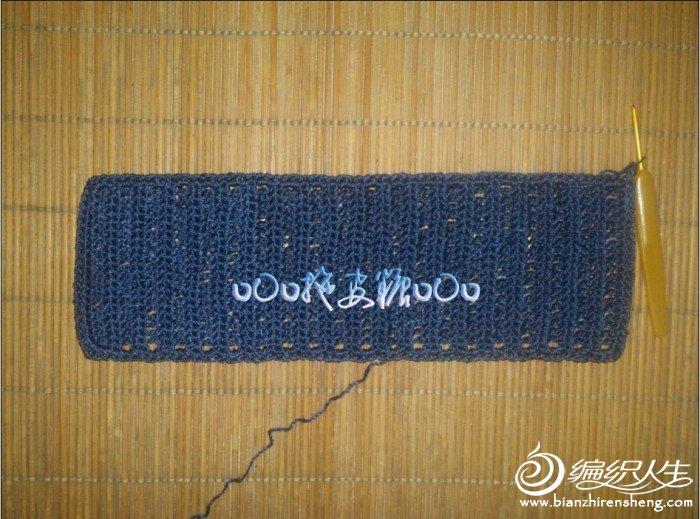 o0o拖皮糖o0o====我钩的包包(3)2011-07-01