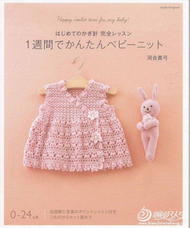 婴儿裙1.jpg