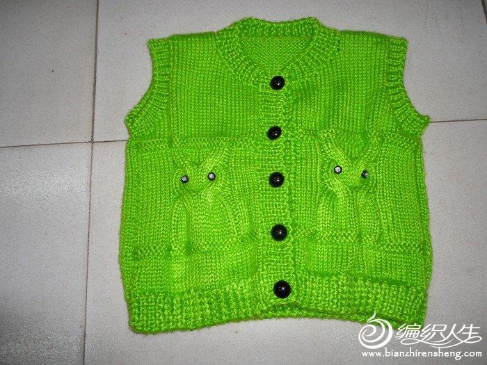 绿色可爱背心