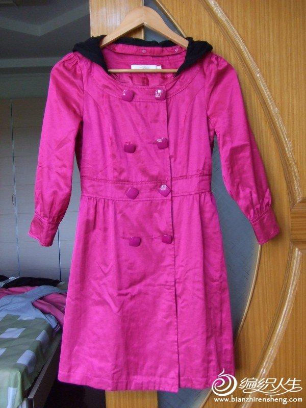 妆宜品牌玫红色风衣S码,没穿过只下过水,原价150元,现价60元