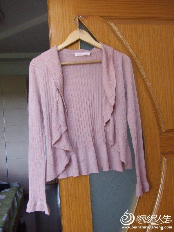 花木马品牌粉色毛衣,含50%羊毛,S码,只穿过二三次,原价100多,现价15元