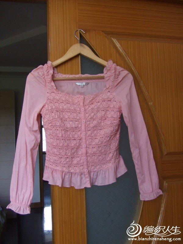 艾格品牌粉色衬衫,S码,只穿过二三次,原价200多,现价20元