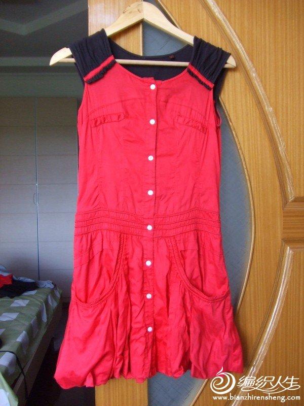 EVCODE品牌红色全棉连衣裙,S码,原价300多,现价20元