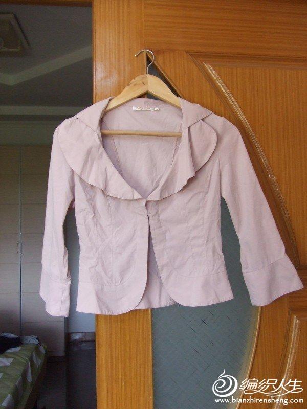 仙甸品牌粉色全棉外套,S码,原价100元,现价10元