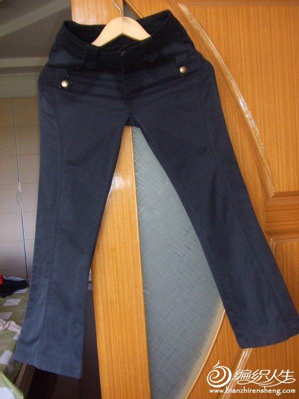 海霸品牌藏青色长裤,S码,原价150,现价5元