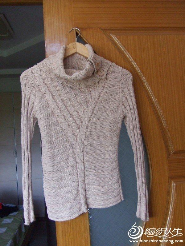 古川崎品牌米色毛衣,S码,原价275,现价30元