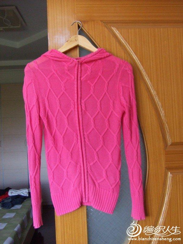 玫红色外贸全棉线衫,S码,现价15元