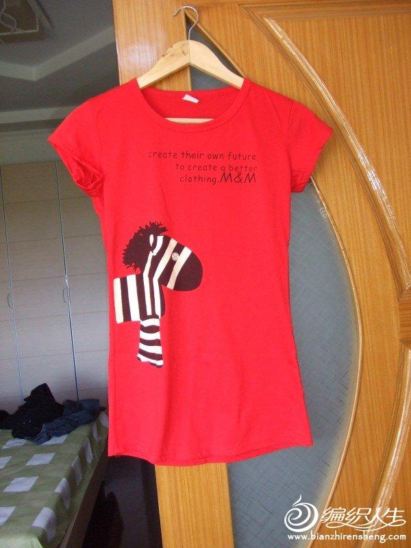 红色外贸全棉T恤,只穿过一回,S码,现价10元