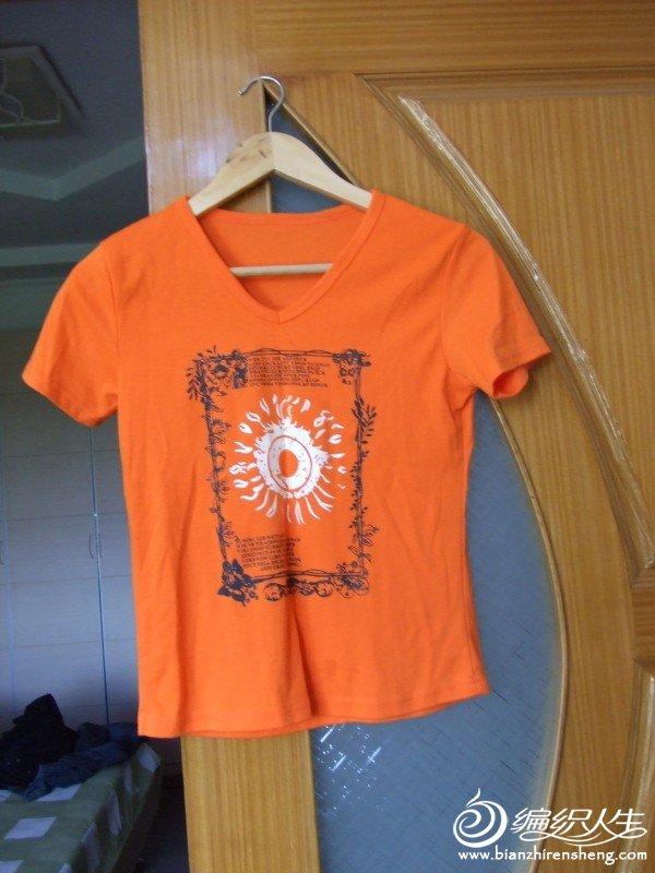 桔黄色T恤,S码,现价5元