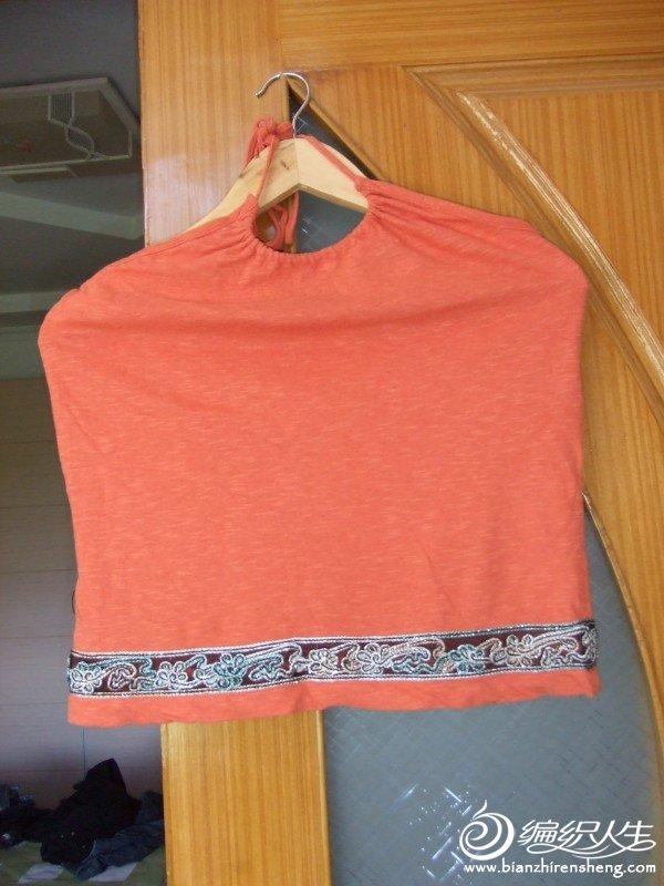 桔红色挂脖吊带,S码,成份70%棉30%亚麻,也是商场买来的,只下过水没穿过,现价20元