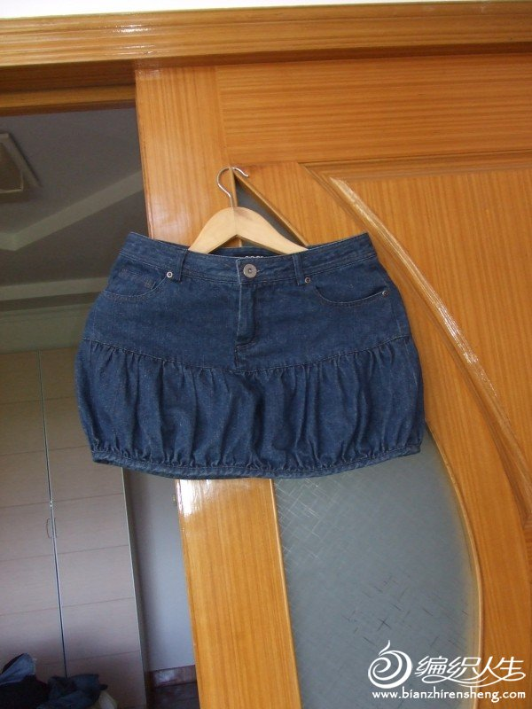 GrOuPiE品牌牛仔裙,M码,原价100多,现价20元