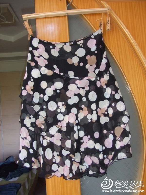 品牌短裙,S码,现价5元