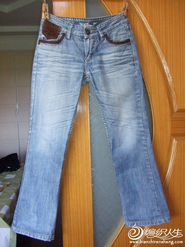 牛仔裤,26码,现价10元